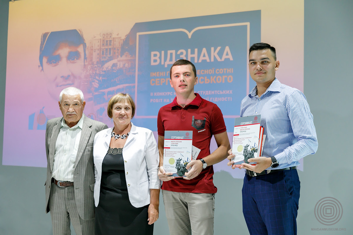 """Lviv University students are the winners of scientific work competition dedicated to """"Revolution of Dignity"""""""