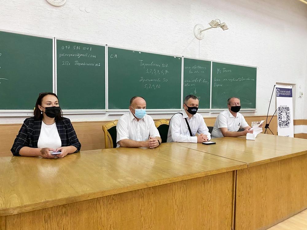 На факультеті електроніки та комп'ютерних технологій відбулися зустрічі з першокурсниками