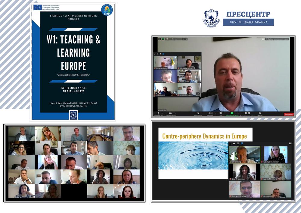 Відбувся Міжнародний академічний воркшоп  «Teaching and Learning Europe»