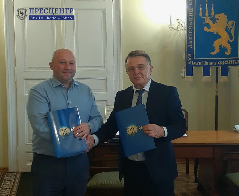 Львівський університет і Галицька митниця Держмитслужби налагоджують співпрацю