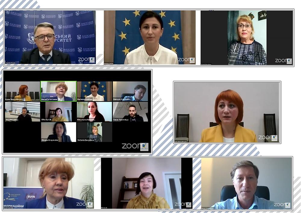 В онлайн-форматі стартував «День кар'єри ЄС 2020»