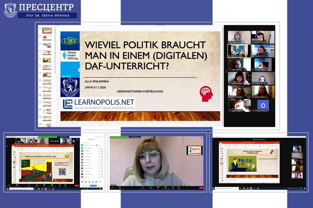 В Університеті відбувається семінар для вчителів і викладачів німецької мови